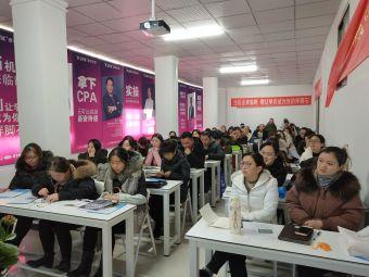 菏泽睿信会计培训学校