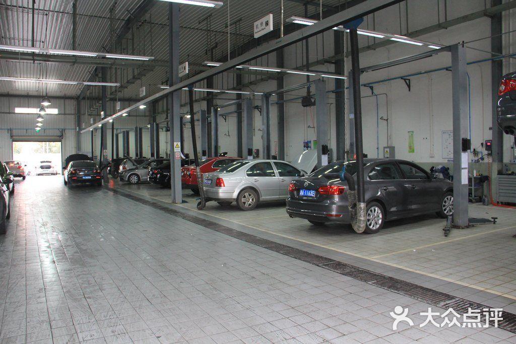 上海永达汽贸一汽大众4s店车间图片 - 第4张