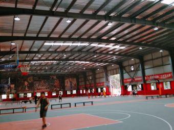 跃风篮球馆