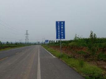 安阳县驾驶人考场
