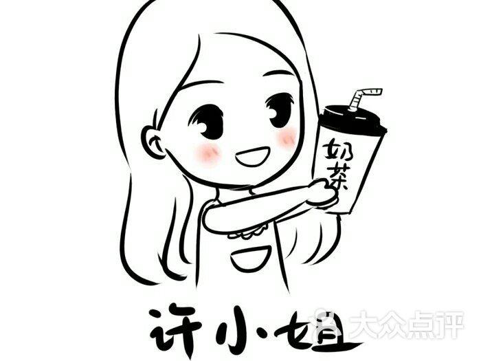 奶茶手绘图片简笔画