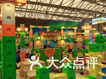 上海新国际博览中心售票处