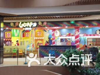 乐乐派儿童俱乐部(腾飞广场店)