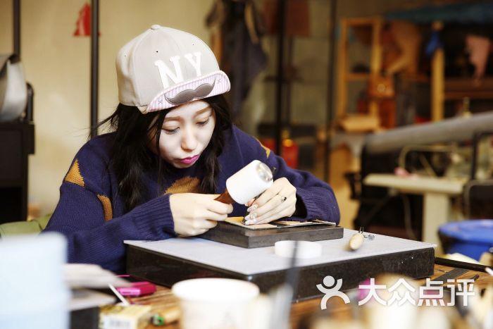 匠心艺语手工皮具工作室-图片-北京休闲娱乐-大众点评