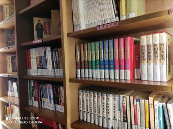 石家庄市鹿泉区图书馆(鹿泉分馆)