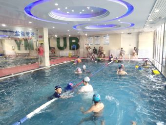 亚梦游泳健身会馆