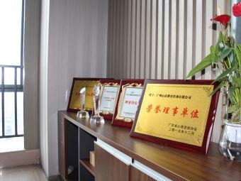广州心语教育咨询有限公司