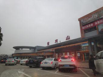 重岗山服务区停车场
