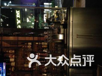 Blue Hound Kitchen and Cocktails
