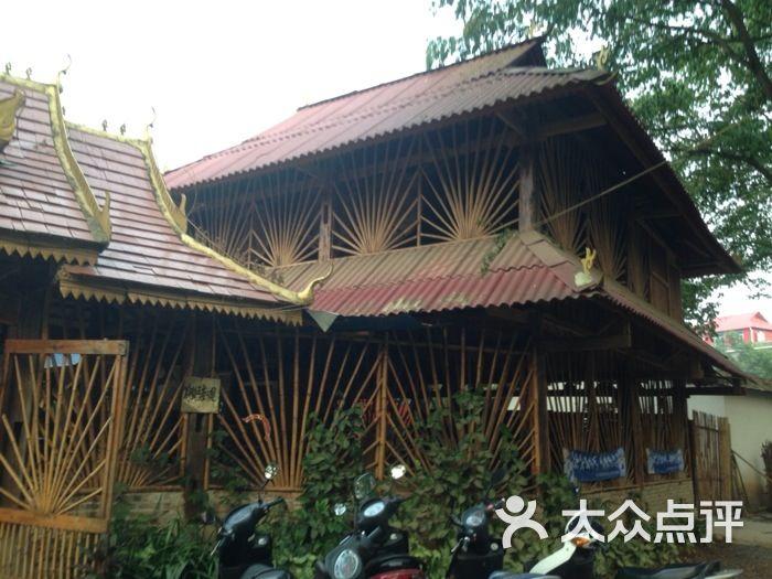 玉香园图片-北京云南菜-大众点评网