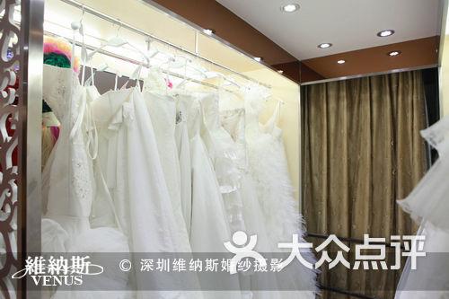 维纳斯婚纱摄影 华强北总店