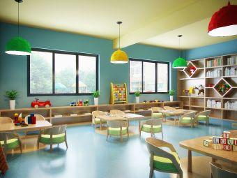 鹿鸣岛双语艺术幼儿园