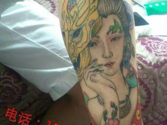 天龙专业纹身