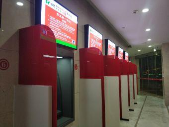 中国农村信用社ATM