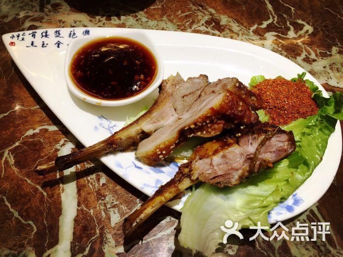 北疆饭店(高鑫广场店)-哈萨克烤羊排图片-宁波美食图片