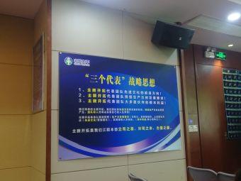 中国太平财产保险有限公司(江阴支公司)