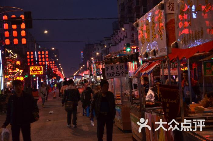 兴顺国际观光夜市-图片-沈阳美食-大众点评网