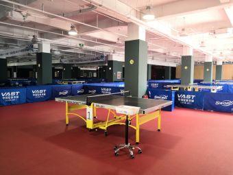 京津冀乒乓球国际交流中心