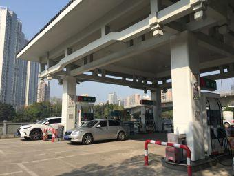 中石化运河加油站