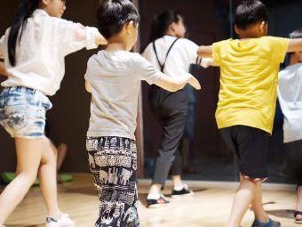 舞边界舞蹈工作室
