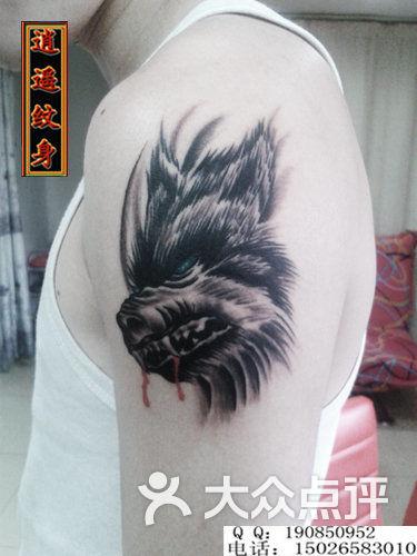 逍遥纹身-霸气狼头图片-上海丽人-大众点评网