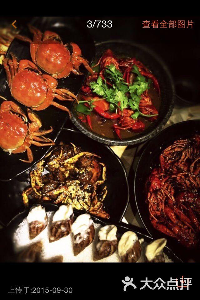 龙虾宝宝(上海旗舰店)-图片-上海美食-大众点评网