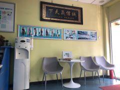 赵大夫减肥连锁机构的图片