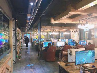 網魚網咖(漢陽客運站店)