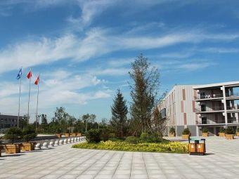 辽宁城市建设职业技术学院