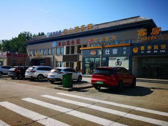中国石油泰山服务区加油站