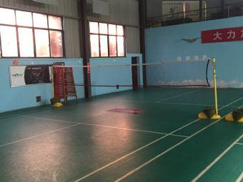 威尼斯羽毛球馆