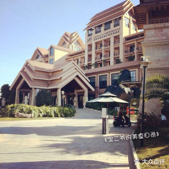 海丽宾雅温泉度假酒店图片 - 第1143张