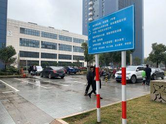 宁波工程学院(西校区)