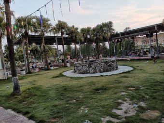 浅水湾生态园