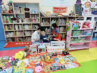 悠贝亲子图书馆(若比邻悦宝园店)