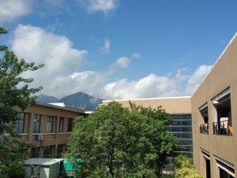 福州大学机械学院车辆工程实验中心