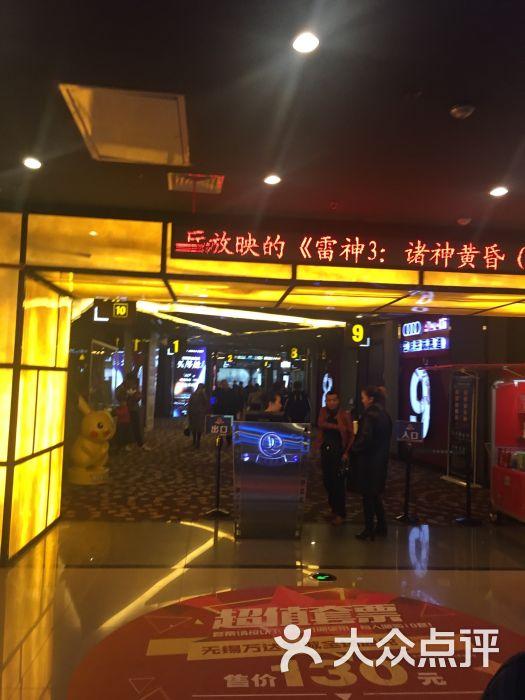 万达广场国际(江阴万达影城店)-图片-江阴电影v广场王勃最新电影图片