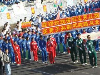 桐梓县第一中学
