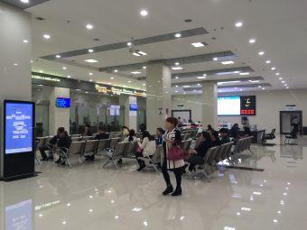 长沙市公安局人口与出入境管理局
