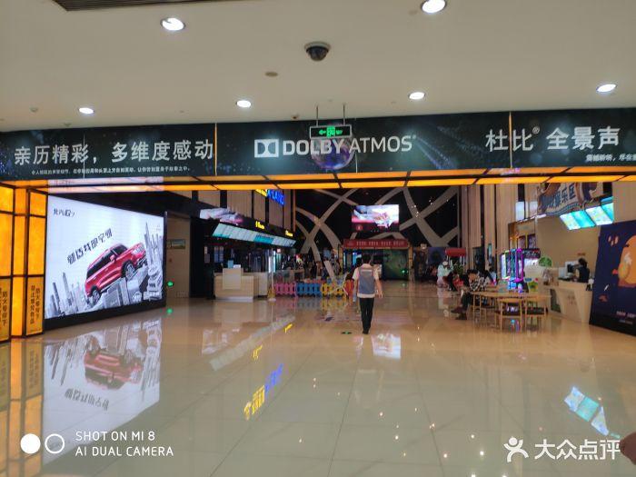 大众影城(冉家坝店)-赛事-重庆电影演出吴京-万达点评电影好看图片推荐图片