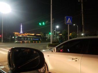 青岛正阳通盛机动车检测有限公司