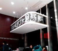 嘉定影剧院