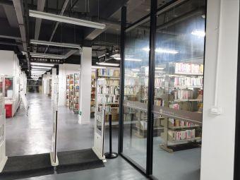 硚口区图书馆