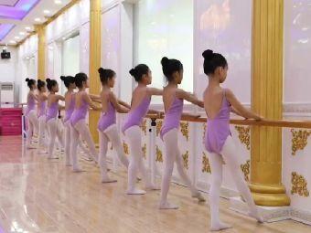 鲁艺舞蹈学校