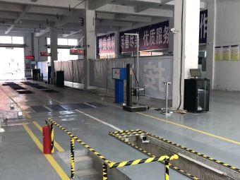 启东市盛通机动车检测有限公司