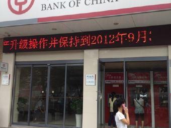 九江农商银行(前进东路支行)