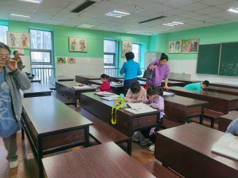 沈阳儿童活动中心