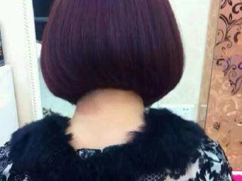 雅尔美容美发店