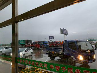 中国石化牛营子服务区加油站(牛营子服务区加油站)