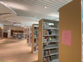 广州市白云区图书馆